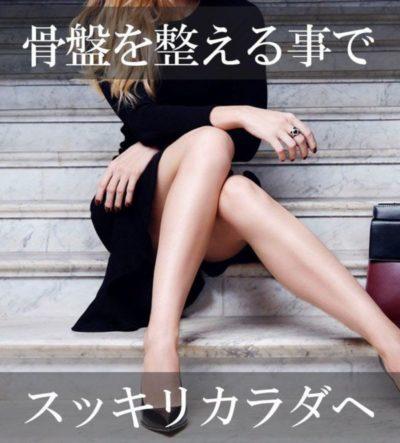 足のきれいな女性の画像